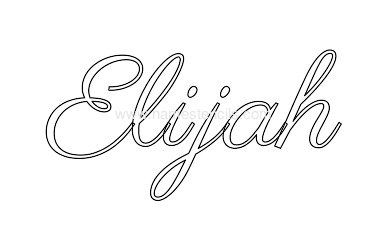 elijah tattoo font ideas ink pinterest tattoo daisies tattoo and tatting. Black Bedroom Furniture Sets. Home Design Ideas