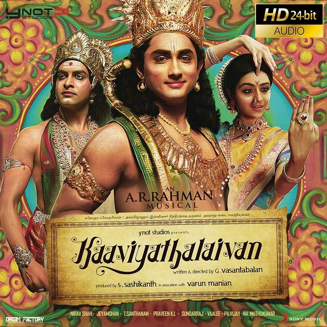 Kaaviya Thalaivan [24 Bit] FLAC / WAV Songs Download | Tamil