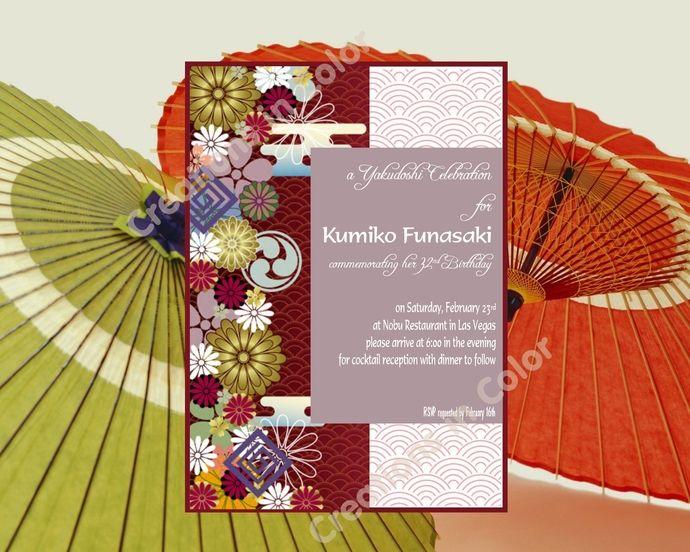 Yakudoshi Or Kanreki Invitation No 6