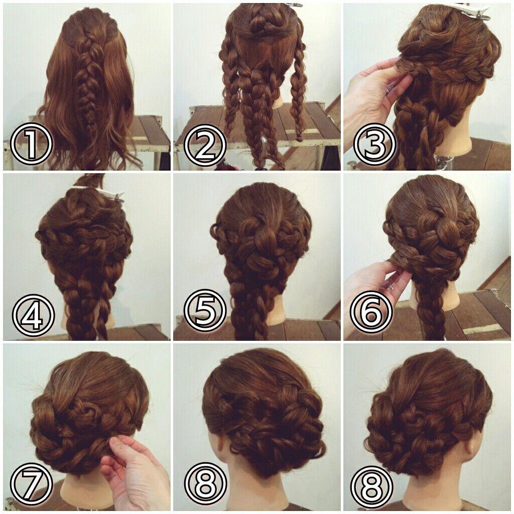 Photo of Hair Arrangement www.instagram.com …