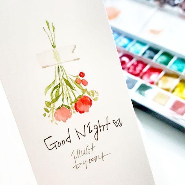 한참만에 그린그림보다 잠깐 휘릭 그린 동영상이 더 좋아요가 많은 인스타 Good night #꽃 #꽃스타그램 #flower