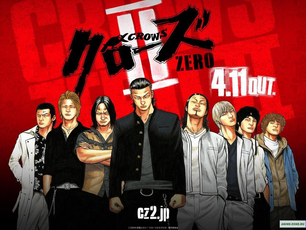 Crows Zero Wallpaper Desktop h781413 Movies HD