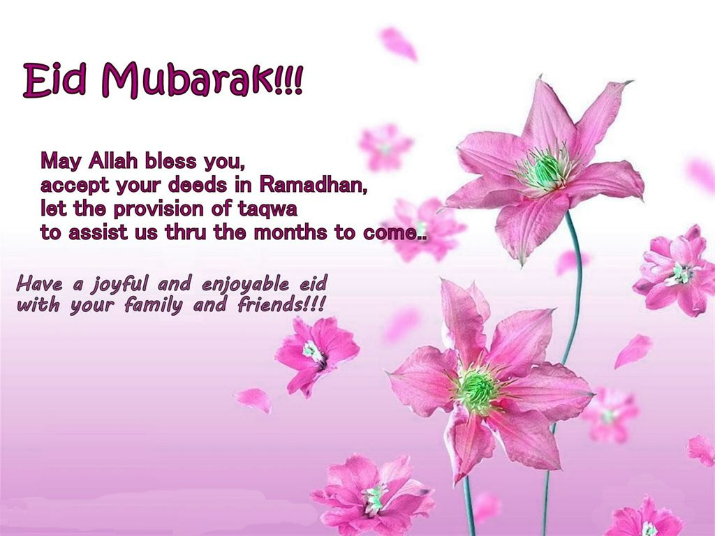Good morning to all wishing you and your loved ones a blessed good morning to all wishing you and your loved ones a blessed eid eid greetingseid cards2015 kristyandbryce Image collections