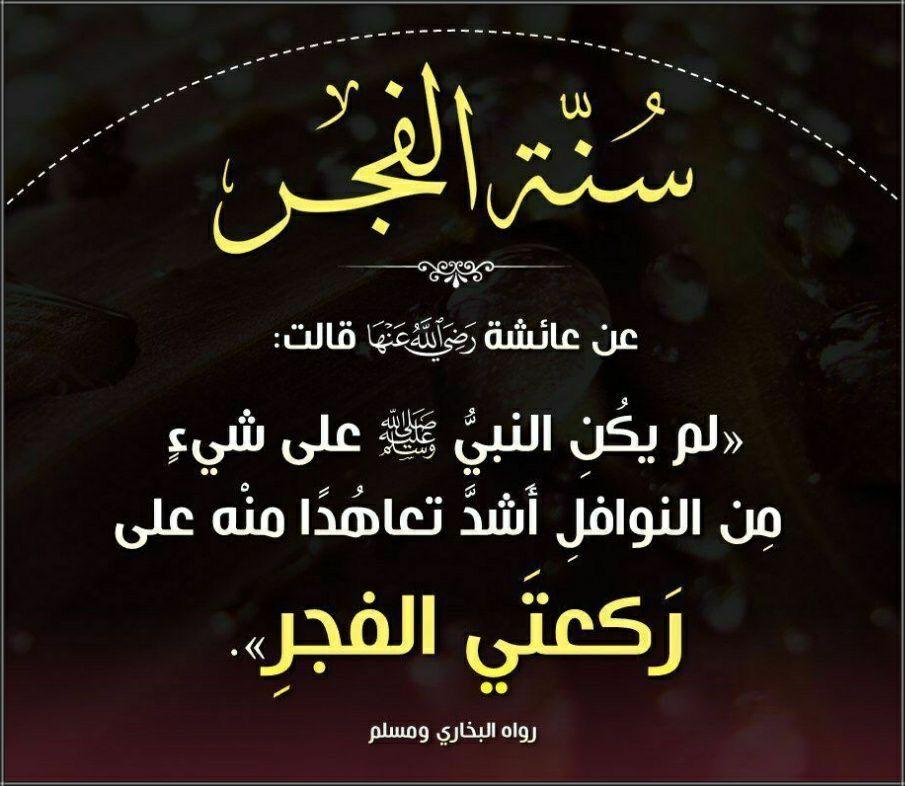 Pin By الأثر الجميل On أحاديث نبوية Arabic Typing Islam Movie Posters