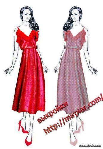 Выкройка платья с воланами бесплатно