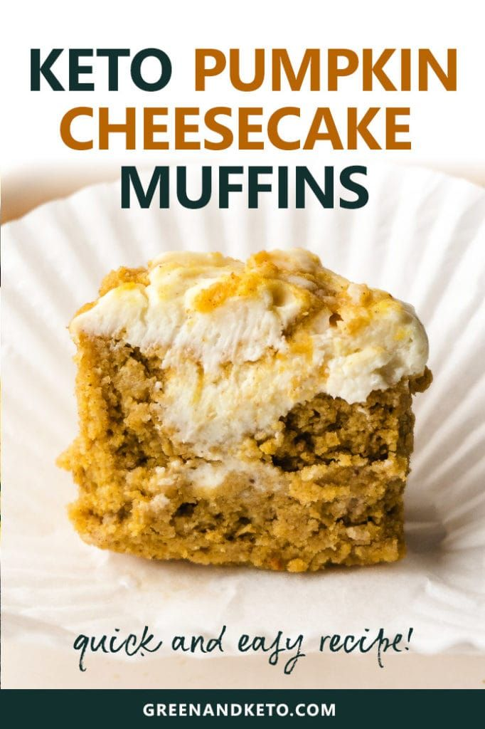 Trythese keto cheesecake pumpkin muffins. They are scented with warm fall spices and filled with delicious pumpkinflavor and cream cheese. Plus, they're made withalmond flourand coconut flour — so you know they're low-carb and gluten-free. #greenandketo