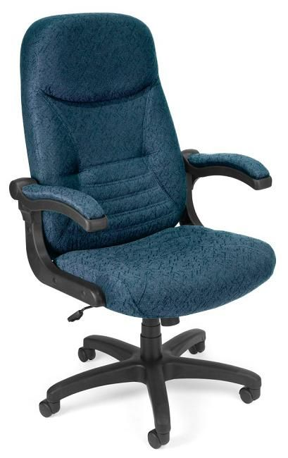 The Perfect Explanation As To Why Fabric Office Chairs Are Best