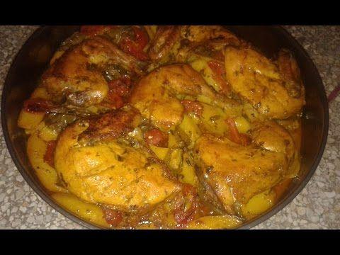 صينية دجاج بالبطاطس في الفرن رووعة صحية وبتتبيلة لذيذة جداا Youtube Cooking Recipes Cooking Recipes