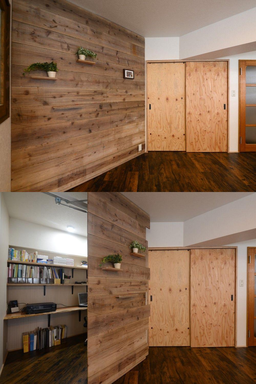 隠し扉のある家 壁だと思ったら扉だった 隠し扉 リビング