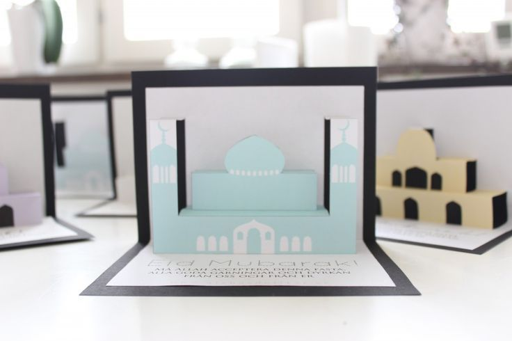 Pop Up Mosque Eid Cards Ramadan Kids Eid Mubarak Greeting Cards