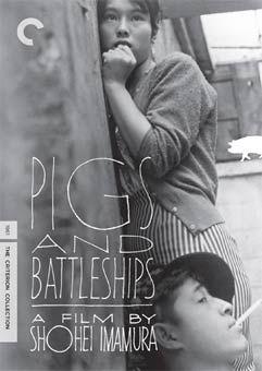 今村 昌平 Imamura, Shōhei Pigs and battleships 豚と軍艦 = Buta to gunkan http://search.lib.cam.ac.uk/?itemid=|depfacozdb|469363