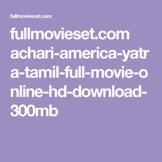 download america online