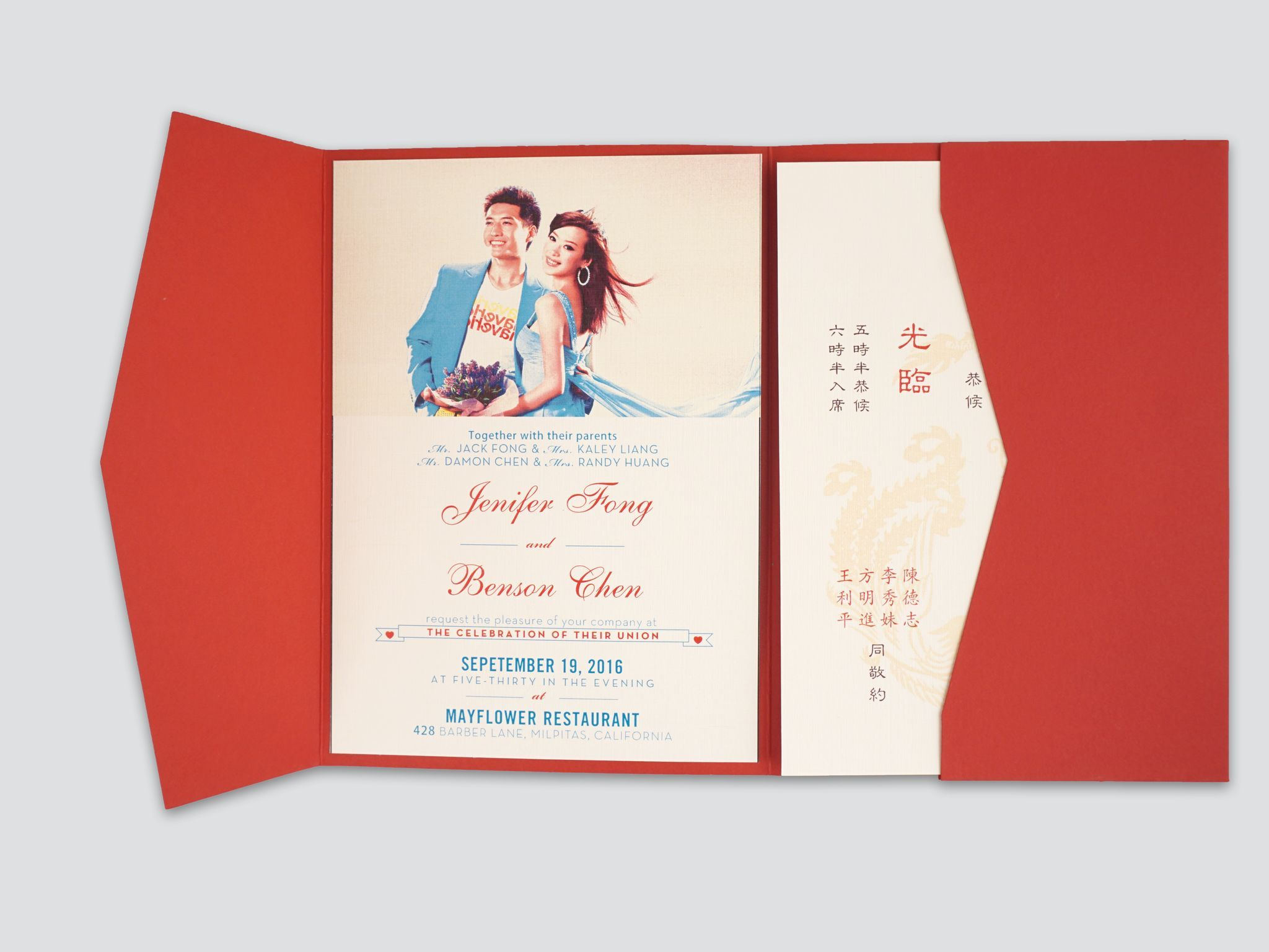 Lovely Couple Wedding Invitation Card # A9 | Products