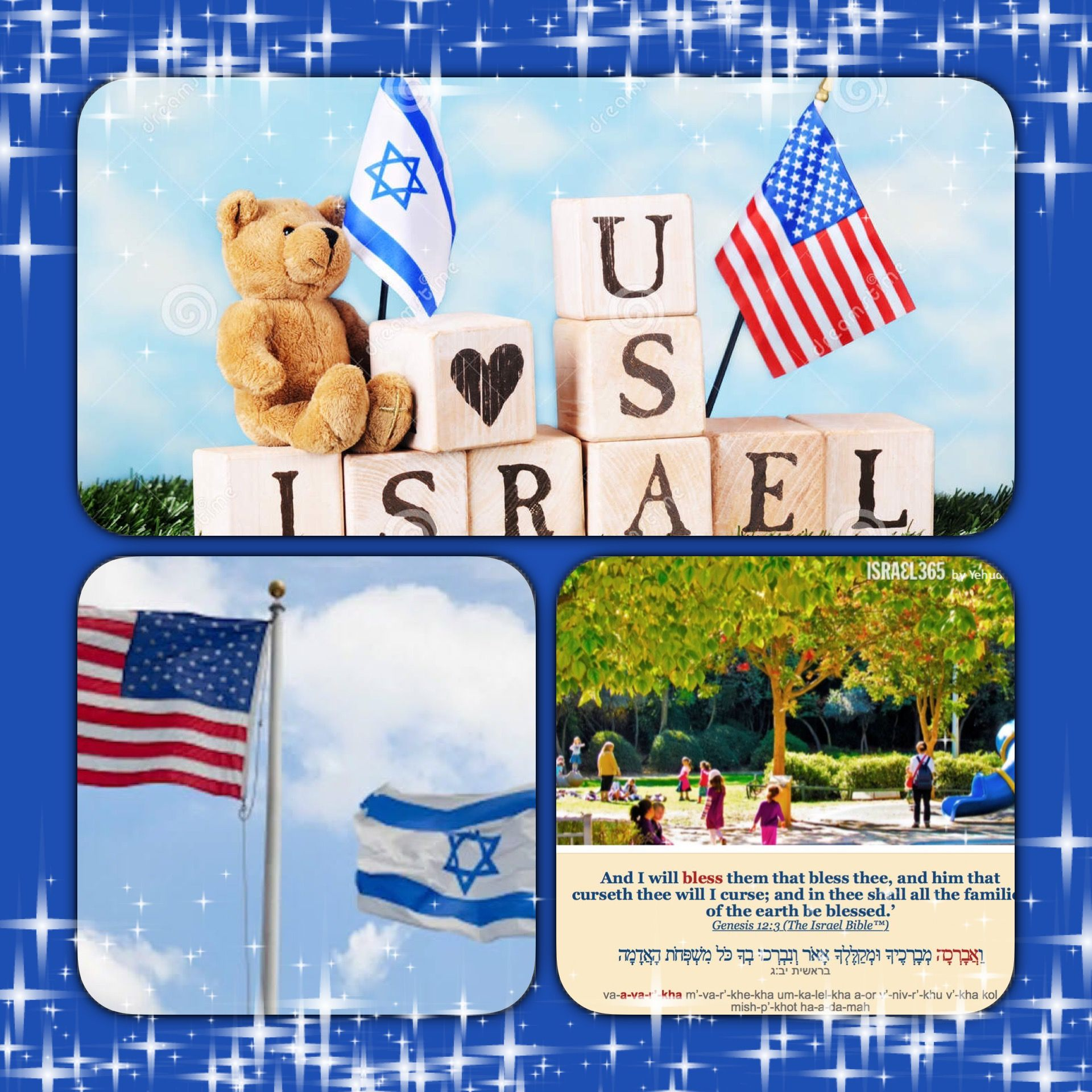 Pin By Dee Hall On Hebrew4life Creations