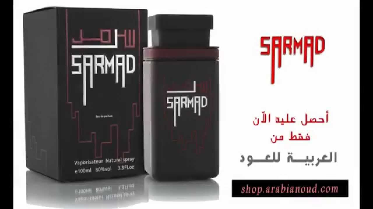 Sarmad لأصحاب الذوق الرفيع متاح الآن ارقي العطور من العربية للعود Fragrance Rare Species Spray