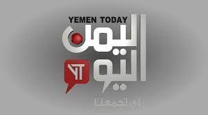 قبل الفرار من العاصمة ميليشيا الحوثي تقصف قناة اليمن اليوم Gaming Logos Logos Nintendo Switch