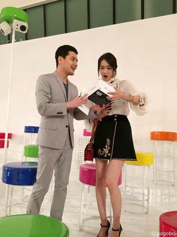 Gogoboi give yoona gift Yoona Pinterest Yoona - k chen im retro stil