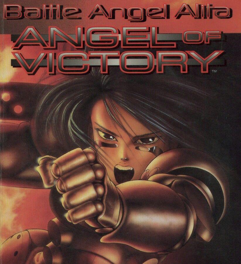 Pin by Kentaro on Anime Battle angel alita, Manga, Manga
