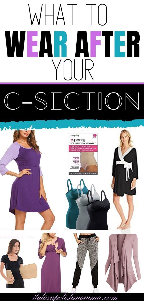 Best Clothes To Wear After A C-Section in 2020 (With ...