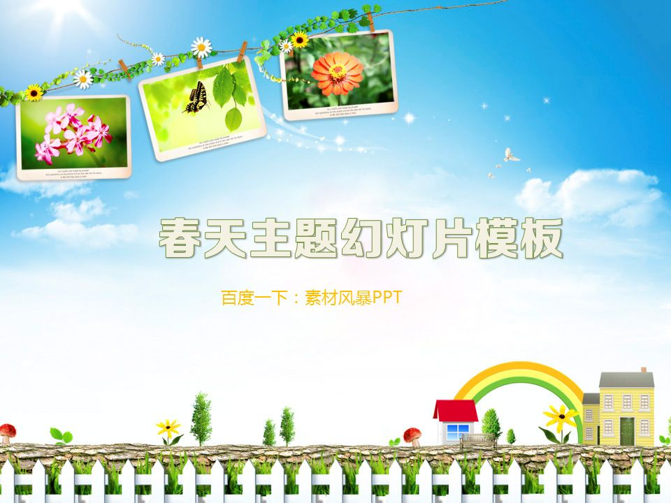Beautiful Spring Ppt Background Image Download Ppt Beautiful Ppt