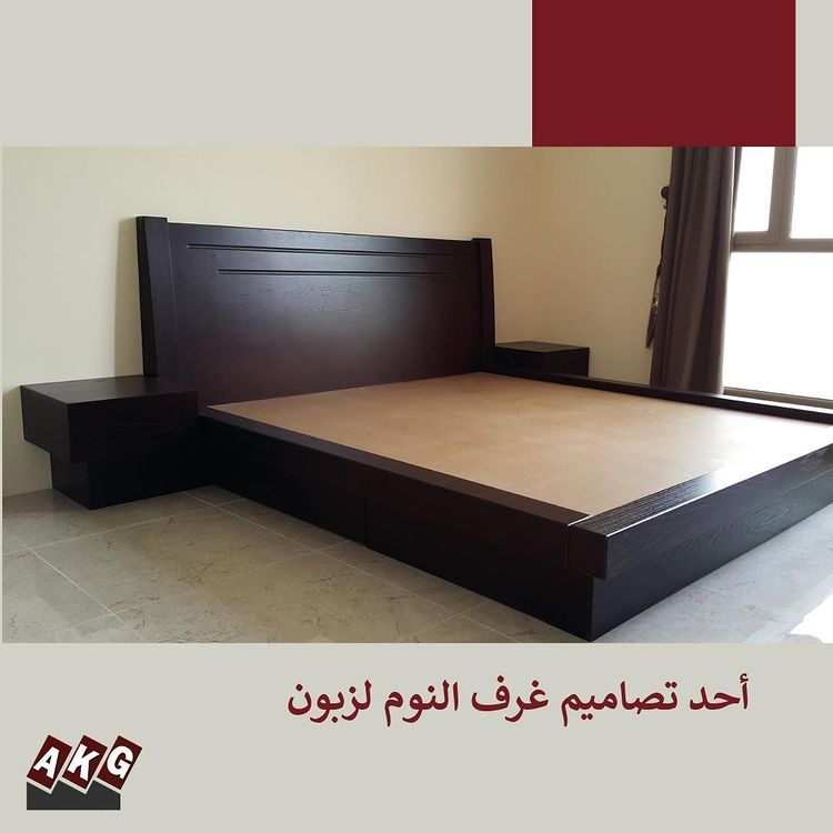 مقاولات ورشة الكليب البحرين On Instagram تصميمنا لغرفة نوم لأحد الزبائن من محبي التصاميم البسيطة للإستفسار عن خدماتنا تواصلوا In 2021 Furniture Bed Home Decor