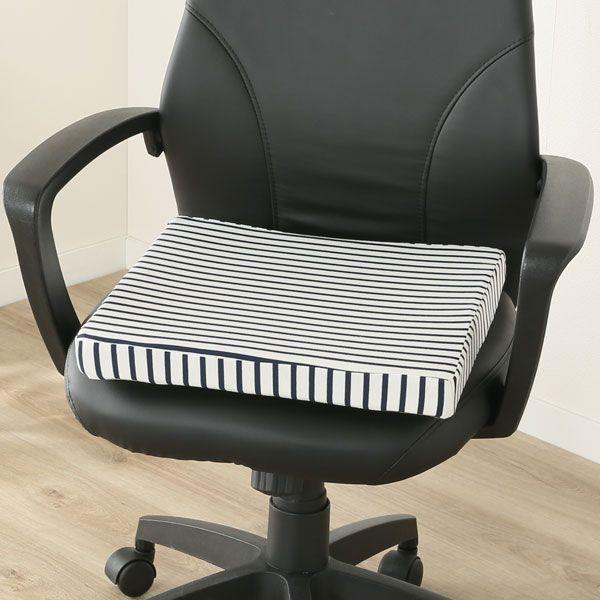 低反発シートクッション ニットボーダー インテリア 家具 ニトリ