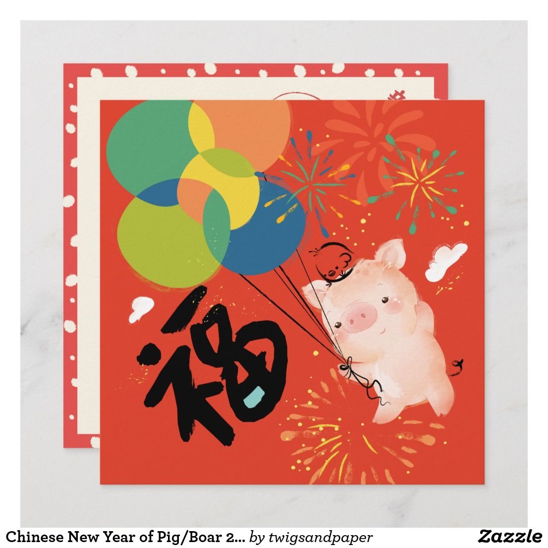 Chinese New Year Good Fortune Pig Boar Cute Holiday Card
