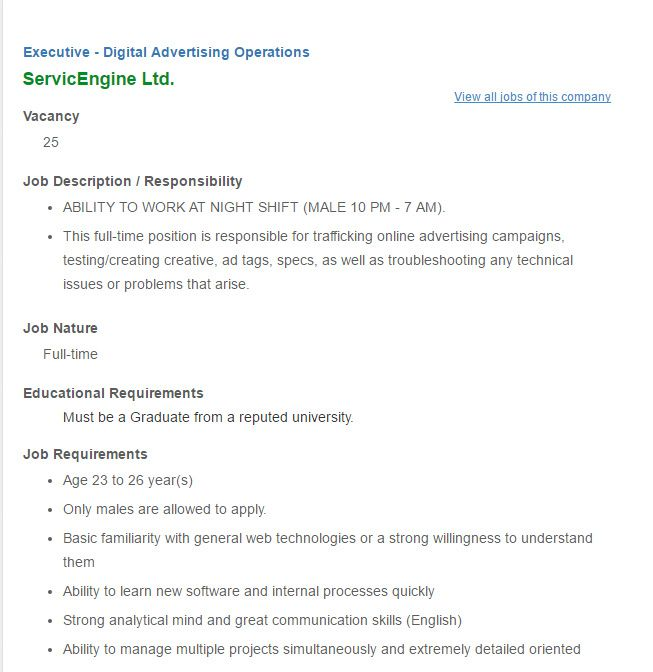 Logistics Assistant Job Description Senior Logistic Management - logistics officer job description