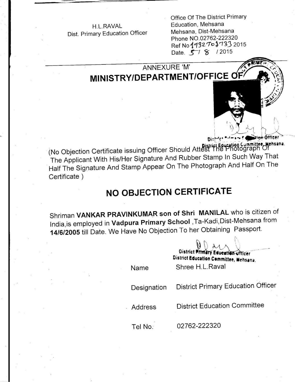 Noc sample doc format for passport home design idea pinterest