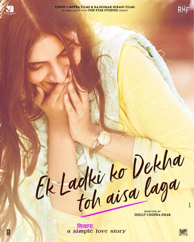 Ek Ladki Ko Dekha Toh Aisa Laga teaser Sonam and