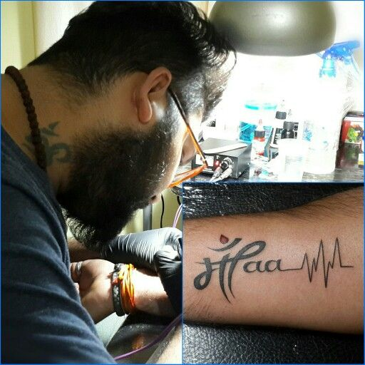 012c77ff5 Maa Paa tattoo with heartbeat on forearm. For tattoos and tattoo training  call or whatsapp me on my number 9650015002. Come and get your dream tattoo.