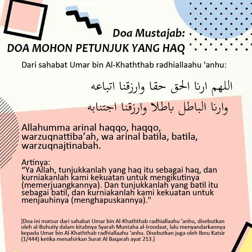 Doa Mustajab Doa Mohon Petunjuk Yang Haq Petunjuk Sahabat Doa