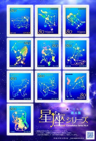 Marke der Woche: Sterne, Zeichen, Bilder, Quark und Götter