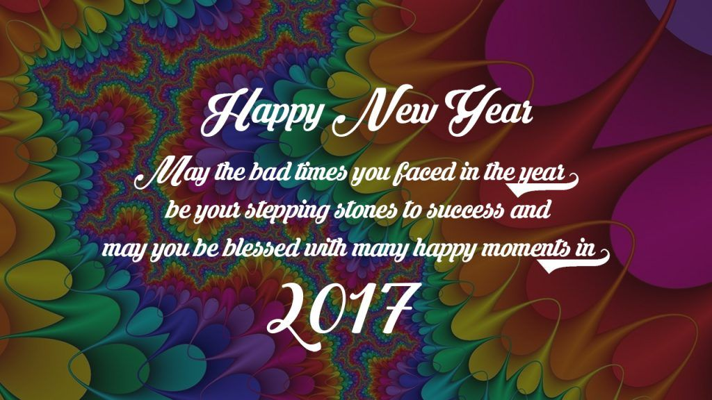Charmant Happy New Year 2017 | Happy New Year 2017 : Images SMS Quotes Wishes  Greetings Cards