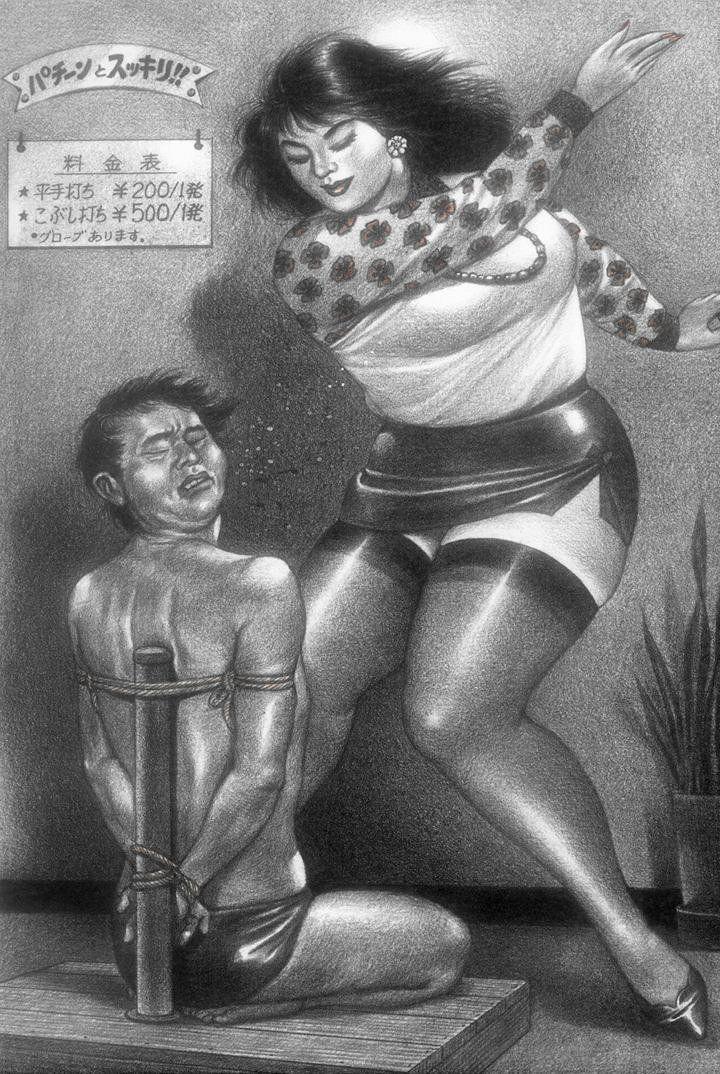 Erotic art japan bbw