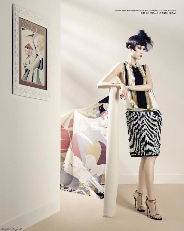 Swing Twenties: Lee Hyun Yi by Hyea W. Kang for Vogue Korea