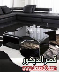 ترابيزات انتريه باشكال مختلفة Modern Tables Modern Coffee Table Table Decor
