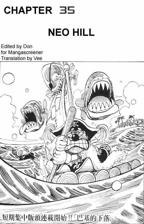 one piece capitulo 35