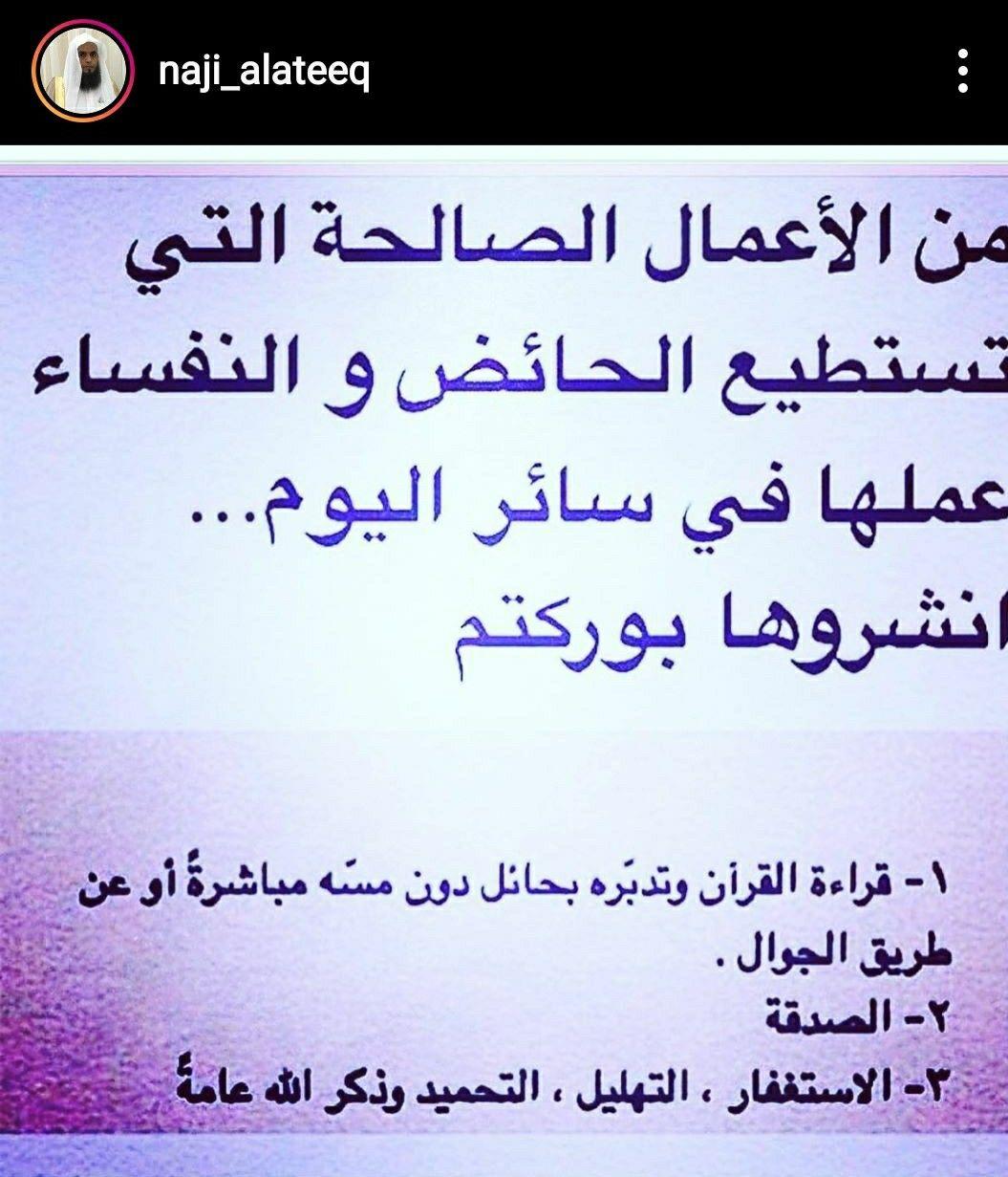 Pin By الشيخ أبو همام On G Raba Math Calligraphy Math Equations