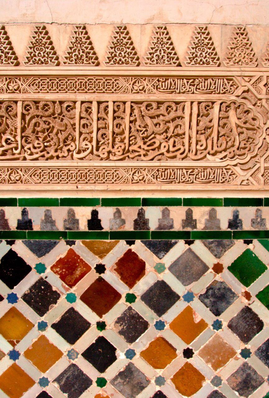 Alhambra Wall Detail Moorish Architecture Alhambra Alhambra Granada