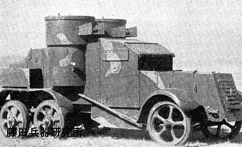 Ww1 Japanese Shiac Armored Vehicle Armored Vehicles Japanese Tanks