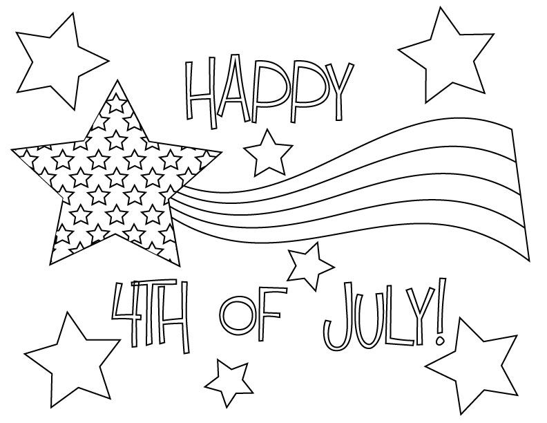 Coloring Page Happy 4th Of July Fourth Of July Crafts For Kids, 4th Of  July, Happy 4 Of July