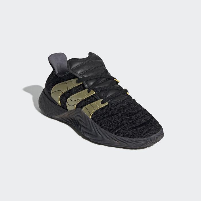 Adidas Originals Sobakov Herren Beige Beige Beige Schwarz