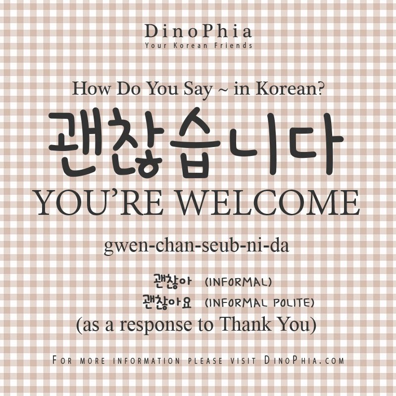 Read Post Now! -> http://wp.me/p4zStn-bL  How do you say YOU'RE WELCOME in Korean?  #Koreanlanguage #Phrase #Korean #SouthKorea #괜찮습니다 #YoureWelcome #okay #괜찮아 #괜찮아요