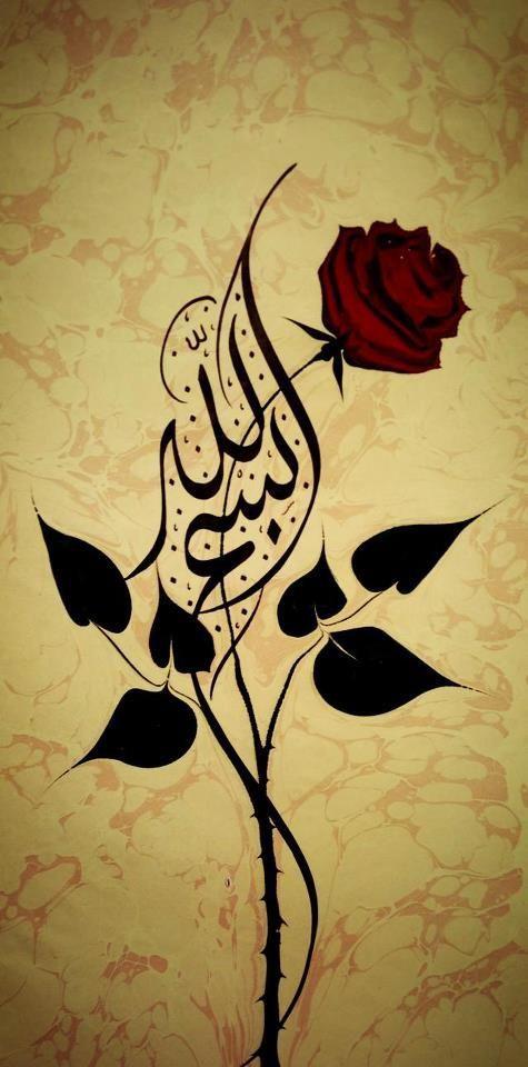 Bismillah - باسم الله                                                       …                                                                                                                                                                                 More