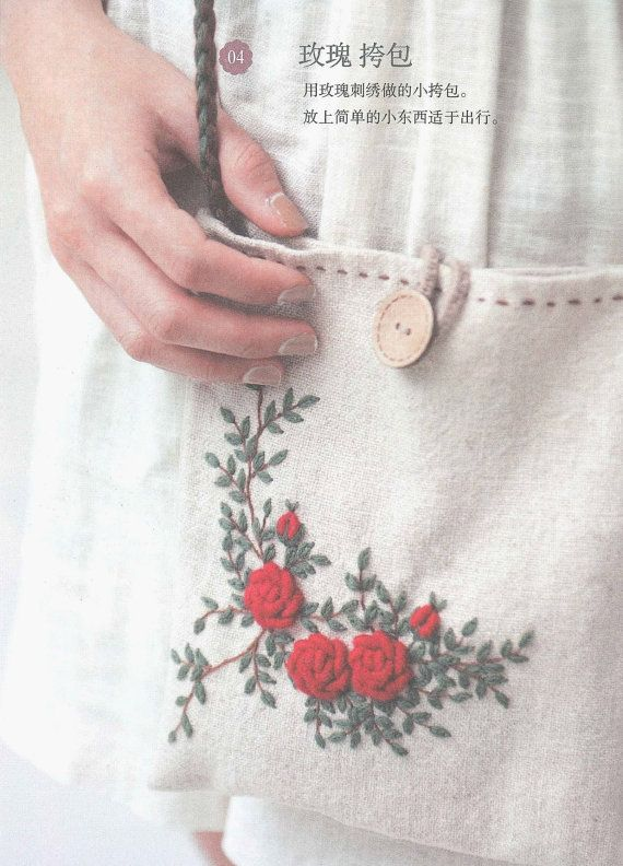 Korea Embroidery of 50 Floral Designs - Korean craft book (in ...