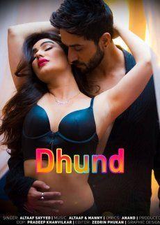 Hindi Hot Short Movie