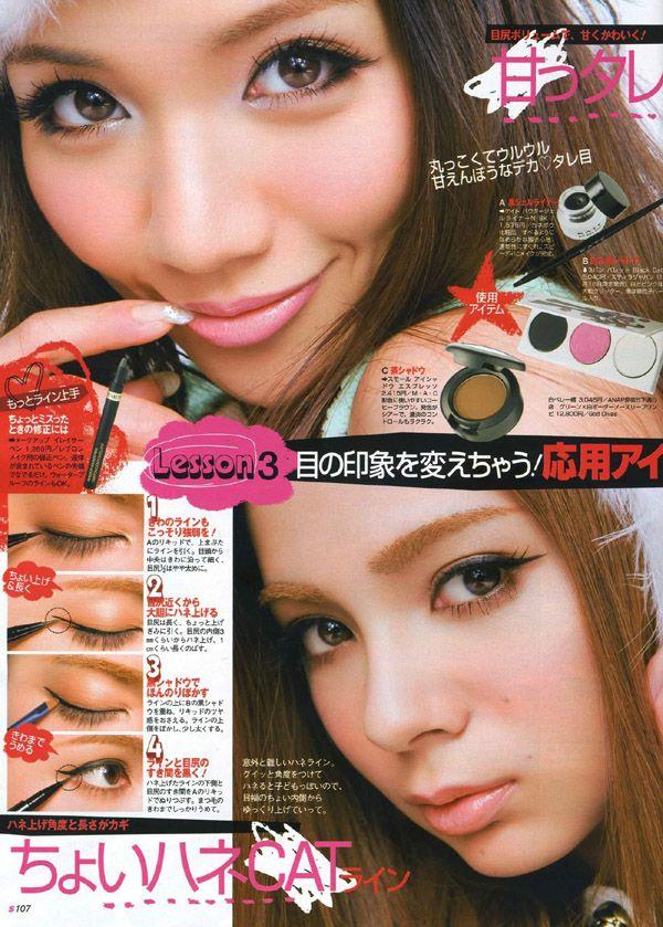 Maquillaje Japonés