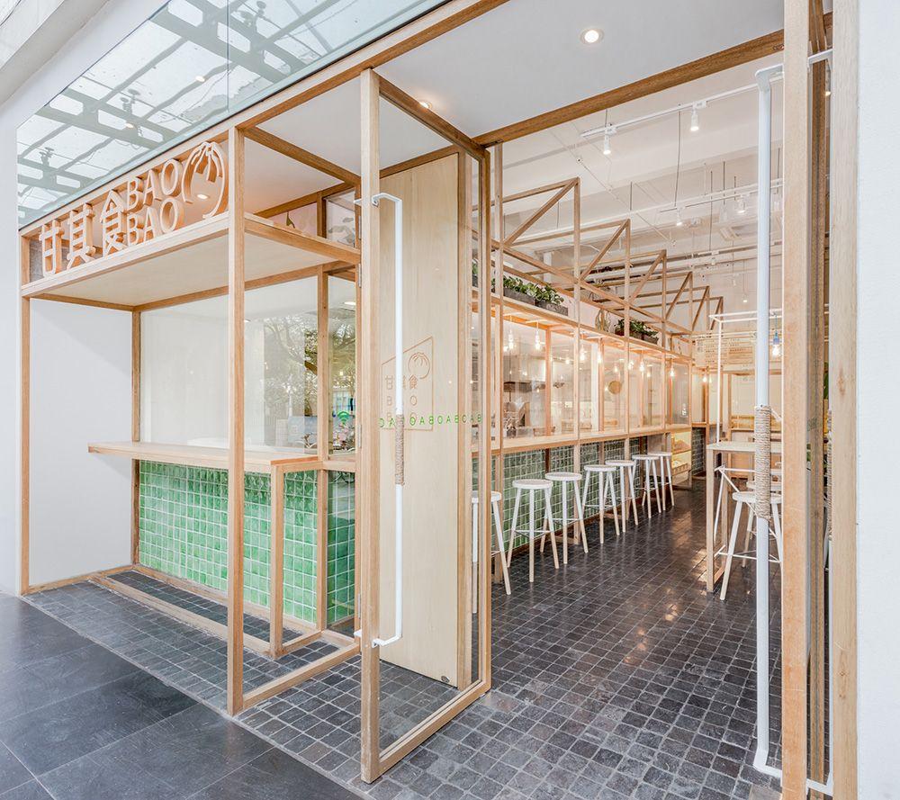 甘其食baobao | baobaolinehouse | pinterest | architecture