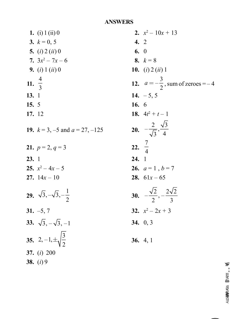 Class 10 Maths Notes For Polynomials Math Notes Science Notes Math [ 1355 x 996 Pixel ]